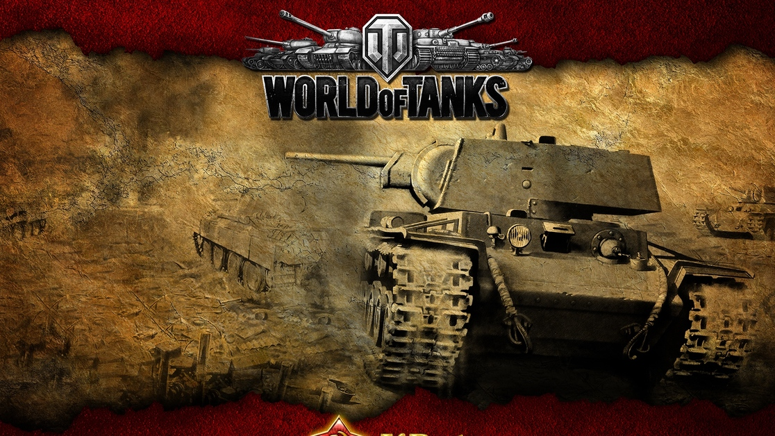World of Tanks lfg