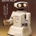 Thumb omnibot 2000 01  1