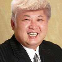 Main trump hair