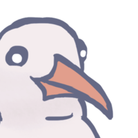 Main seagullhead