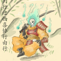 Main samurai ghost by lordstevie